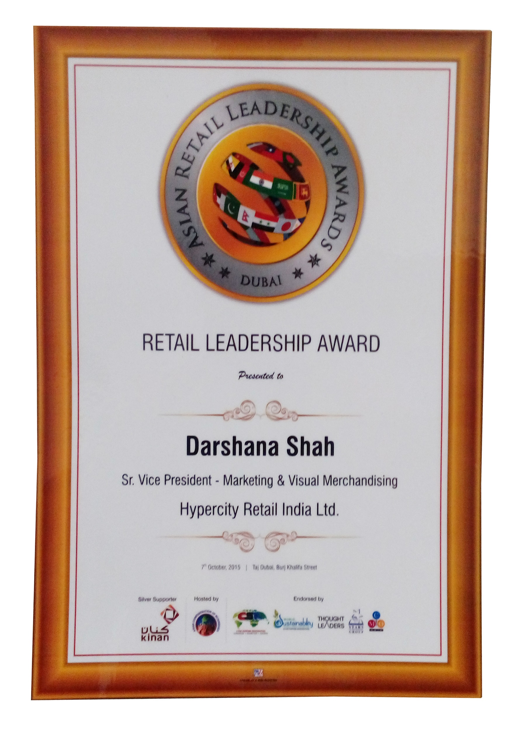 HyperCITY Retail Leadership Award
